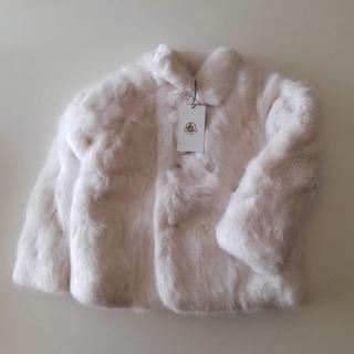 プチバトー(PETIT BATEAU)の新品 プチバトー 8ans フェイクファー衿つきジャケット コート(コート)