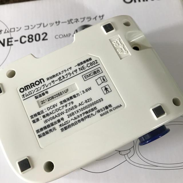 OMRON(オムロン)のオムロン  吸入器 キッズ/ベビー/マタニティの洗浄/衛生用品(その他)の商品写真