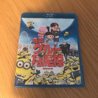 ミニオン(ミニオン)のミニオン DVD(アニメ)