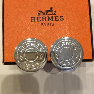 エルメス(Hermes)のエルメス   セリエ シルバー イヤリング(イヤリング)