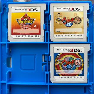 ニンテンドー3DS(ニンテンドー3DS)の妖怪ウォッチ 3DSソフト 3枚セット(家庭用ゲームソフト)