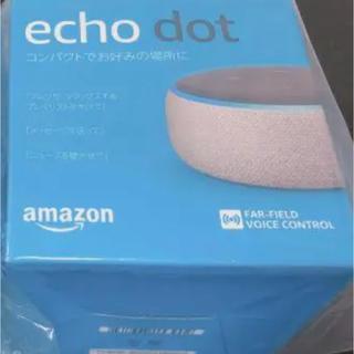 エコー(ECHO)の【新品未開封】Amazon Echo Dot 第3世代 with Alexa(スピーカー)