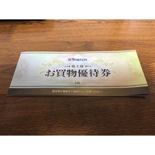 株主優待 ヤマダ電機 2500円分(ショッピング)