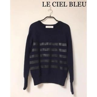 ルシェルブルー(LE CIEL BLEU)のルシェルブルー デザインニット(ニット/セーター)