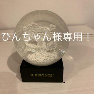 イルビゾンテ(IL BISONTE)のスノードーム★ひんちゃん様専用(ノベルティグッズ)