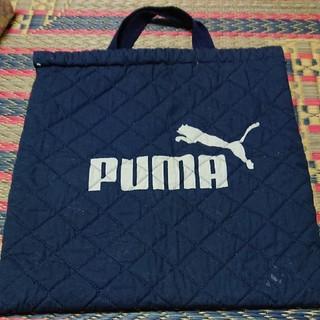 プーマ(PUMA)のプーマ体操服入れ(体操着入れ)