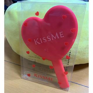 キスミーコスメチックス(Kiss Me)のkiss me 鏡 セット(ミラー)