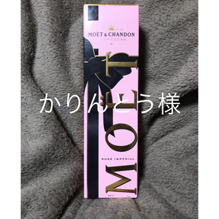MOËT & CHANDON - MOET&CHANDON ☆ ROSE IMPERIAL モエシャンドン