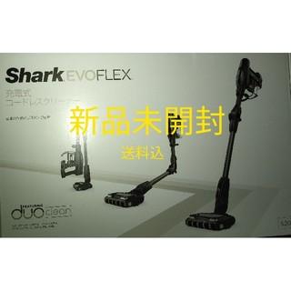 充電式コードレスクリーナー shark s20(掃除機)