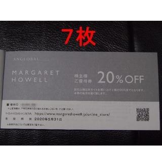 マーガレットハウエル(MARGARET HOWELL)のTSI 株主優待 マーガレットハウエル 20%OFF 7枚 アングローバル(ショッピング)