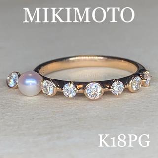 ミキモト(MIKIMOTO)のご専用です MIKIMOTO K18PG ディナーリングダイヤモンド (リング(指輪))