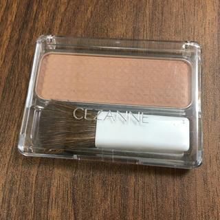 セザンヌケショウヒン(CEZANNE(セザンヌ化粧品))のセザンヌ フェースコントロールカラー(フェイスカラー)