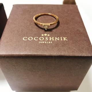 ココシュニック(COCOSHNIK)のココシュニック トライアングルカット ダイアモンド(リング(指輪))