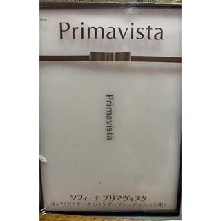 プリマヴィスタ(Primavista)のプリマヴィスタコンパクトケース(ファンデーション)