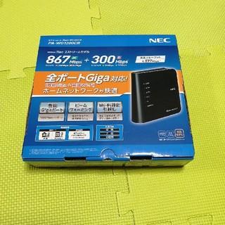 エヌイーシー(NEC)のNEC Wi-Fi ホームルータ Aterm WG1200CR(その他)
