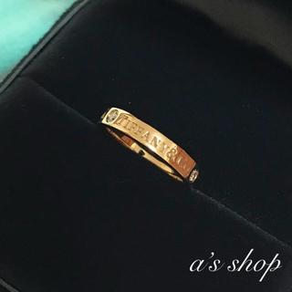ティファニー(Tiffany & Co.)の☆新品仕上げ☆ ティファニー フラットバンド リング ダイヤモンド 3P(リング(指輪))