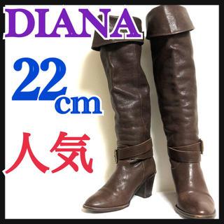 ダイアナ(DIANA)の人気 ダイアナ DIANA  ロング ブーツ 22 ダークブラウン ニーハイ(ブーツ)