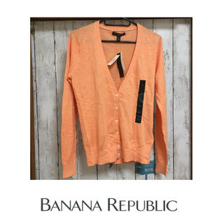 バナナリパブリック(Banana Republic)のキレイ色カーディガン(カーディガン)