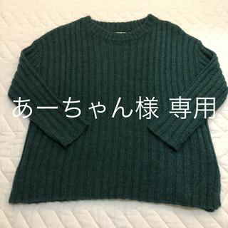 ツムグ(tumugu)のtumugu /  アルパカ混 ドルマン リブニット セーター 深緑(ニット/セーター)