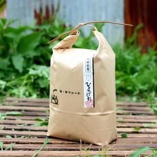 令和元年産 ひとめぼれ玄米3㌔ 2袋(米/穀物)