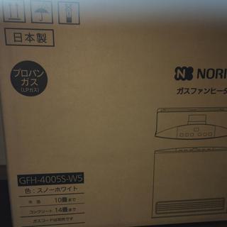ノーリツ(NORITZ)のNORITZガスファンヒーター lpガス用➕専用ガスコード3m(ファンヒーター)