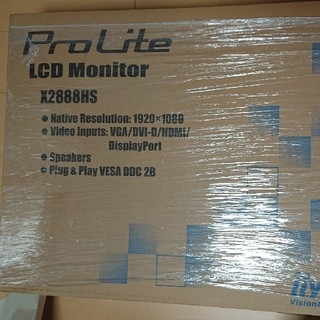 激安です!iiyama ProLite X2888HS-2(ディスプレイ)
