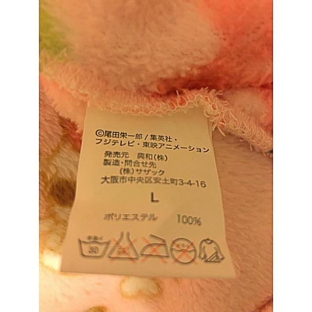 ONE PIECE モコモコ パジャマ セットアップ レディースのルームウェア/パジャマ(ルームウェア)の商品写真