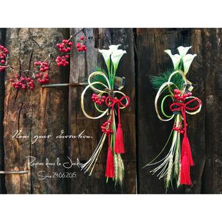 凛としたしつらえ//カラーとサンキライのお正月 しめ縄飾り(ドライフラワー)