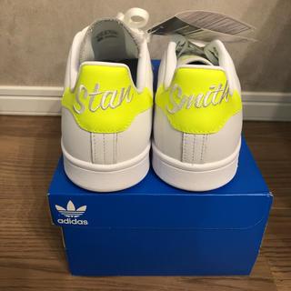 アディダス(adidas)のスタンスミス YE 23.5cm(スニーカー)