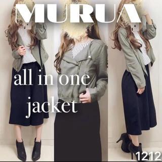 ムルーア(MURUA)の♡コーデ売り1212♡ジャケット×2wayオールインワン(ライダースジャケット)
