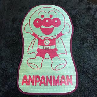 アンパンマン(アンパンマン)のアンパンマンおひるねマット(フロアマット)