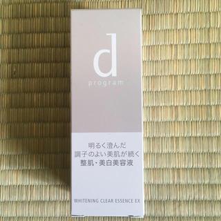 ディープログラム(d program)のdプログラム  ホワイトニングクリアエッセンスEX(美容液)