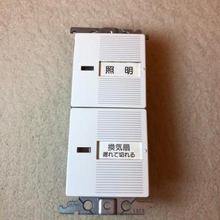 中古品 WTC54816W トイレ換気スイッチ 一時動作/遅れ停止