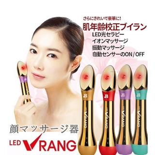 LED 美顔器 2019最新型 軽量 40g V RANG 大人気