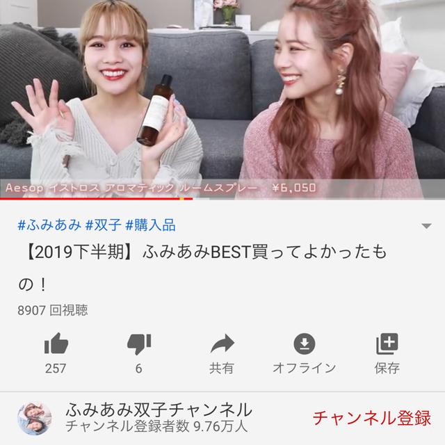 イソップ チャンネル