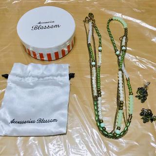アクセサリーズブラッサム(Accessories Blossom)の【blossom】アクセサリー3点セット ネックレス ピアス 保存袋(ネックレス)