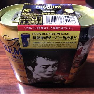 サントリー(サントリー)の矢沢永吉 プレミアムモルツ 350ml×2缶 生ビール 2020年8月期限(ミュージシャン)