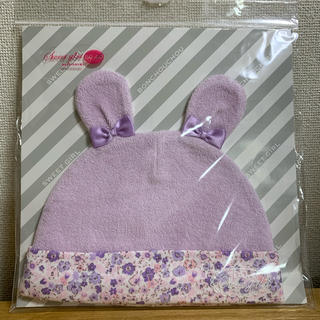 Nishiki Baby - ニシキ 赤ちゃん帽子