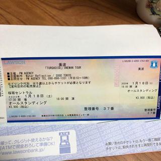 しなもん様用美波[TURQUOISE]ONEMAN TOUR(その他)