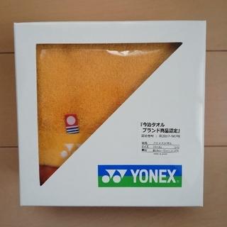 ヨネックス(YONEX)のYONEX フェイスタオル☆今治産☆新品未使用(タオル/バス用品)