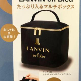 ランバンオンブルー(LANVIN en Bleu)のsweet 1月号付録★(ポーチ)