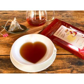 和紅茶×レモンマートル『LIMONE?』(茶)