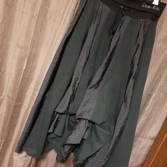 EL RODEO(エルロデオ)のエルロデオ♡vitalitaロングスカート レディースのスカート(ロングスカート)の商品写真