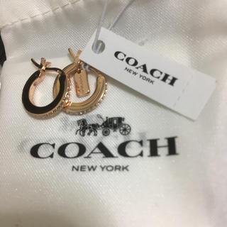 コーチ(COACH)のCOACHピアス(ピアス(両耳用))