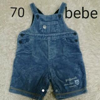 ベベ(BeBe)の70㎝  bebe   オーバーオール(その他)