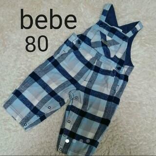 ベベ(BeBe)の80㎝  bebe  オーバーオール(その他)