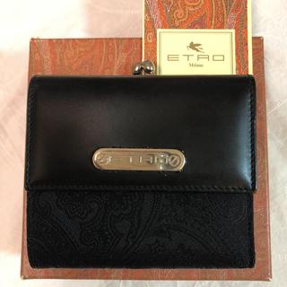 エトロ(ETRO)のETRO エトロ 二つ折り財布 がまぐち(財布)