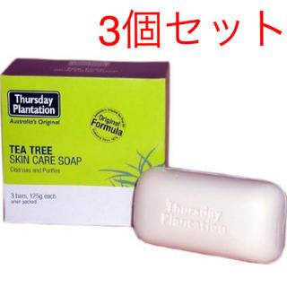 【新品】ティーツリーソープ 3個セット(ボディソープ/石鹸)