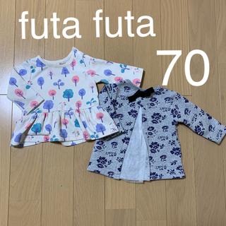 フタフタ(futafuta)のfuta futa  長袖 70(シャツ/カットソー)