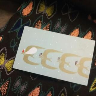 ミナペルホネン(mina perhonen)のミナペルホネン クリスマスカードgo!(カード)